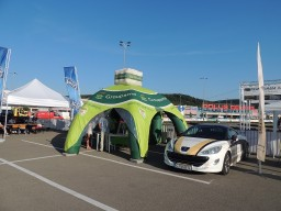 Groupama Asigurari Transilvania Rally 2015